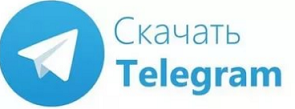 skachat telegram